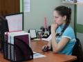 office-08