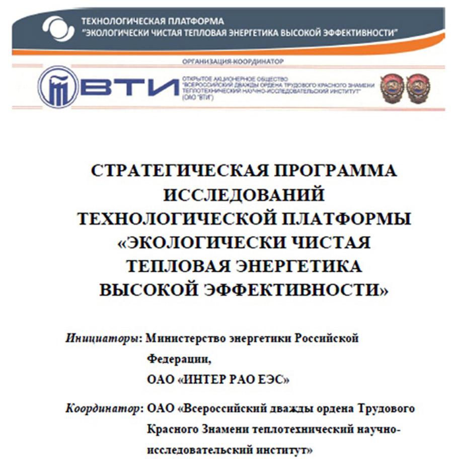 doklad-istomin-2015-10-19-05